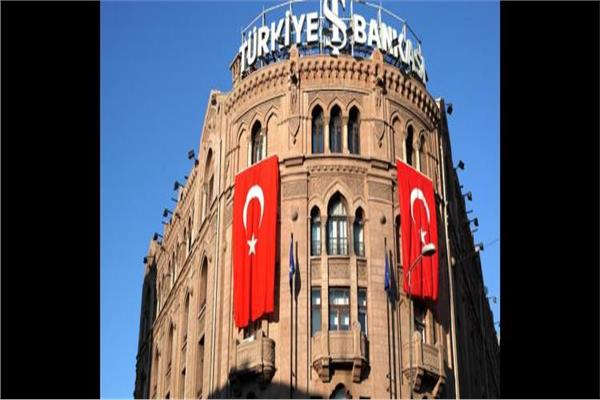 «فيتش» تعلن التصنيف الائتماني لتركيا BB مع نظرة مستقبلية سلبية