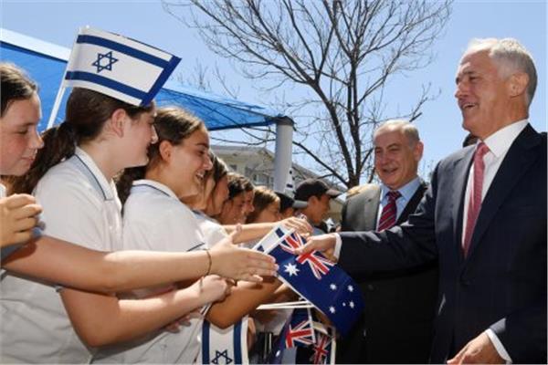 رئيسا وزراء أستراليا وإسرائيل