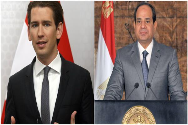 عبد الفتاح السيسي وسيباستيان كورتس