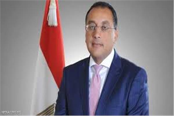الدكتور مصطفي مدبولي رئيس مجلس الوزراء وزير الإسكان والمرافق والمجتمعات العمرانية