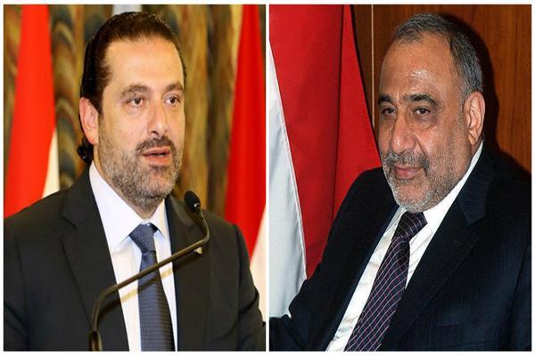 عادل عبد المهدي وسعد الحريري