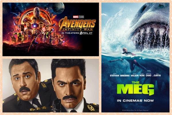 أفيش «The Meg» والبدلة و«Avengers Infinity War»
