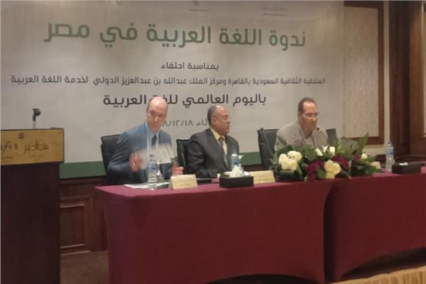 محمد السيد سليمان العبد: مقررات اللغة العربية جزء من دعائم الدولة يجب مراجعته
