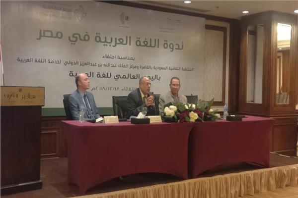 خالد فهمي يستعرض ثلاث محاور لتنمية وتطوير اللغة العربية