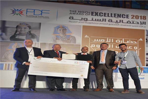 """12 جمعية تفوز بجوائز """" التطوير والتنمية"""" في عامها الثالث"""