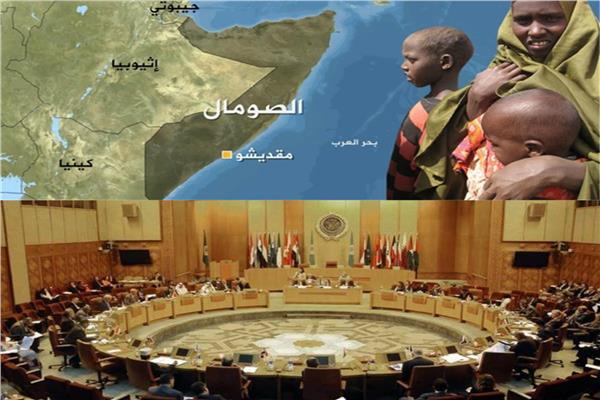 خريطة الصومال وجامعة الدول العربية
