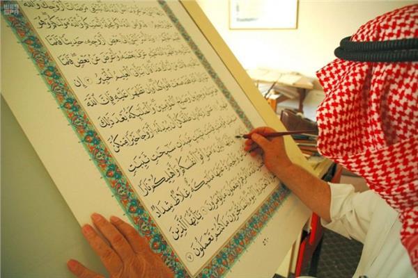 حكايات| 3 محرمات لاحقت «القرآن».. التكفير والإعدام عقوبة المخالفين