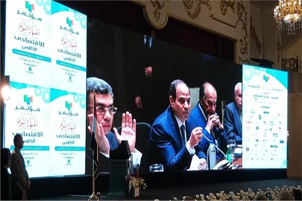الرئيس السيسي خلال مشاركته بجلسات المؤتمر.. صور ارشيفية