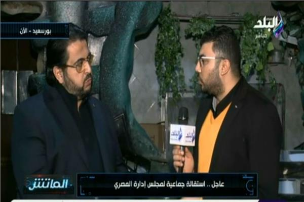 عمرو الدمياطي المسئول عن إعداد تقرير مراقب المحاسبات للنادي المصري