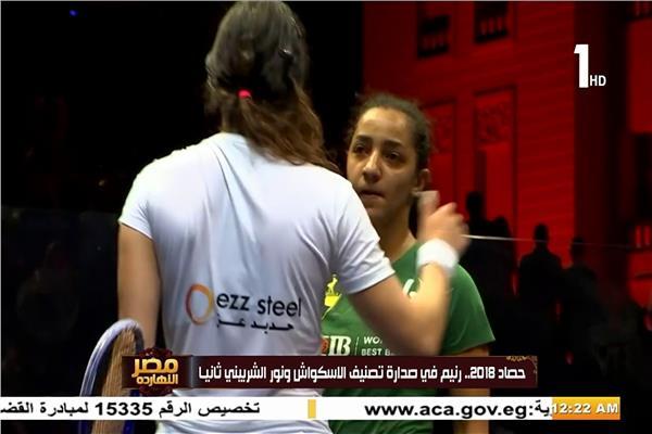 مصر الأولى في الأسكواش
