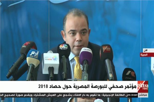 محمد فريد صالح، رئيس البورصة المصرية