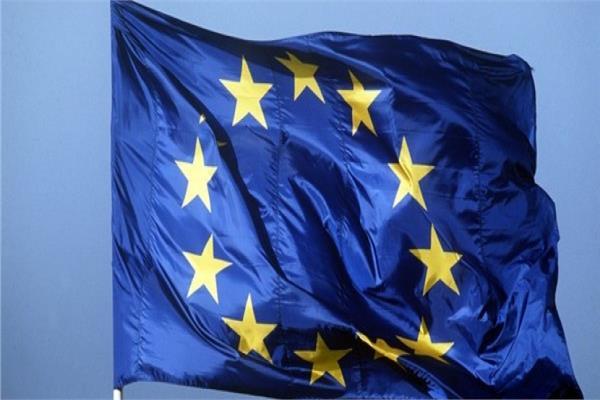 الاتحاد الأوروبي - صورة أرشيفية