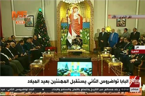 البابا تواضروس الثاني يستقبل المهنئين بعيد الميلاد المجيد