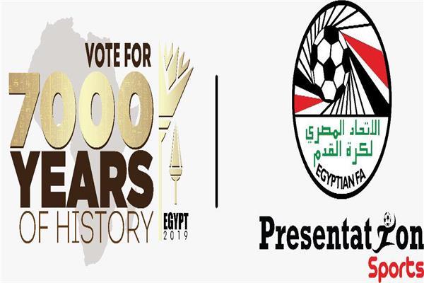 شعار الترويج لملف مصر