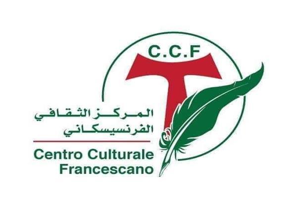 المركز الثقافي الفرنسيسكاني الكاثوليكي يشارك في معرض القاهرة للكتاب