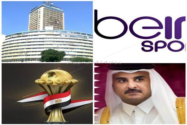 خبراء: وقف «BEIN» مكايدة سياسية وإفساد فرحة المصريين.. وإنهاء احتكارها «ضرورة»
