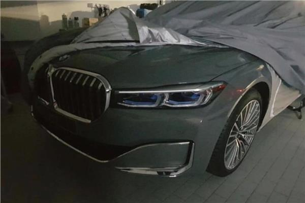 BMW 7 2020