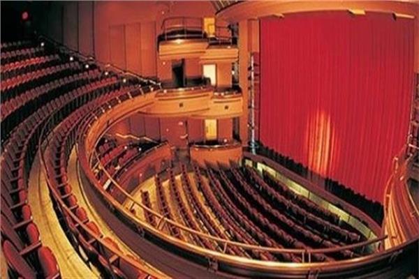 المركز القومي للمسرح