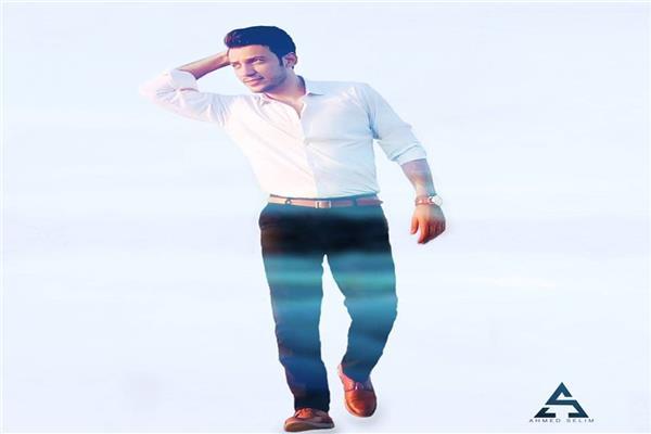 """أحمد سليم يطرح أغنية """"السنة الجديدة"""" ويستعد لـ """" الشتاء"""""""