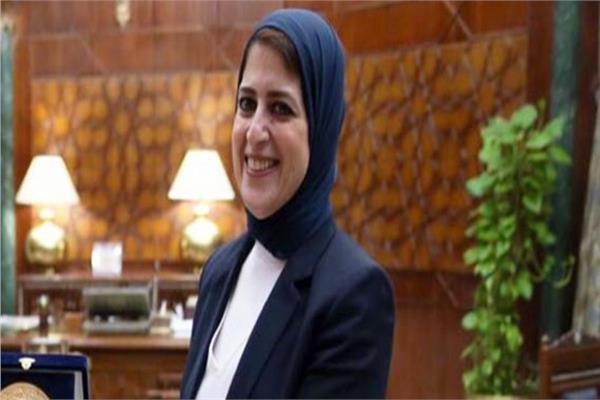 وزيرة الصحة، د.هالة زايد
