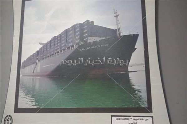 معرض صور فوتوغرافية لتجسيد قصة قناة السويس