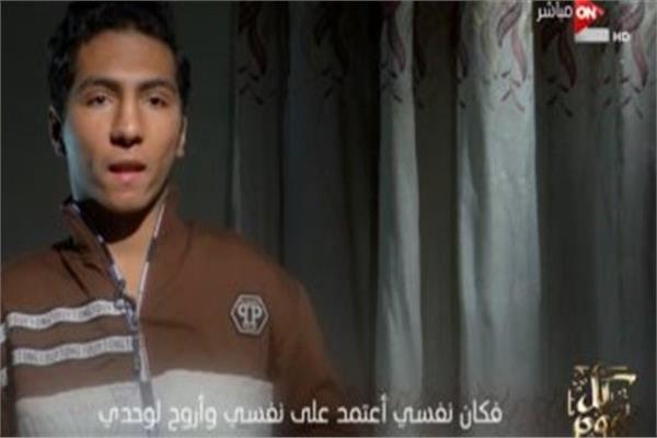 الطالب محمد عبد النبي