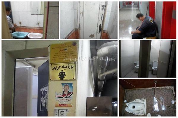 مراحيض المترو
