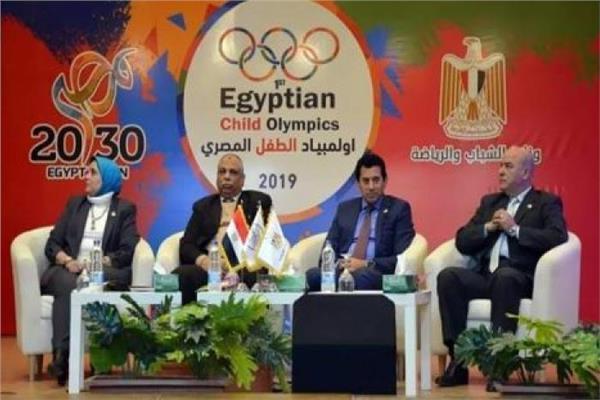 صورة من محاكاة مشروع أوليمبياد الطفل المصري