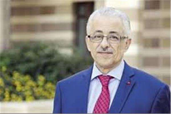 لدكتور طارق شوقى وزير التربية والتعليم والتعليم الفنى