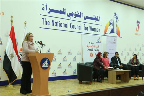 القومي للمرأة يعقد ندوة حول دور المرأة المصرية في الحفاظ على أمن الحدود