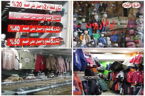 الأوكازيون الشتوي «فنكوش».. مشاركة محدودة للمحلات والركود «سيد الموقف» - صورة مجمعة