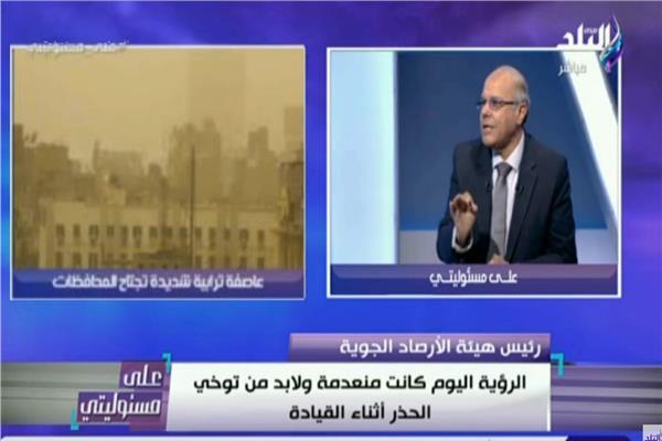 الدكتور أحمد عبد العال