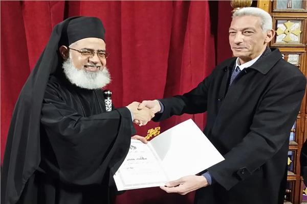 مطرانية المنيا تتسلم شهادة تقدير من قصر الثقافة بالمنيا