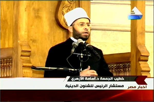 الدكتور أسامة الأزهري مستشار رئيس الجمهورية للشئون الإسلامية