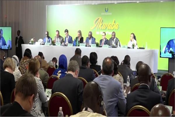 الاجتماع الوزاري بين الاتحاد الأفريقي والاتحاد الأوروبي
