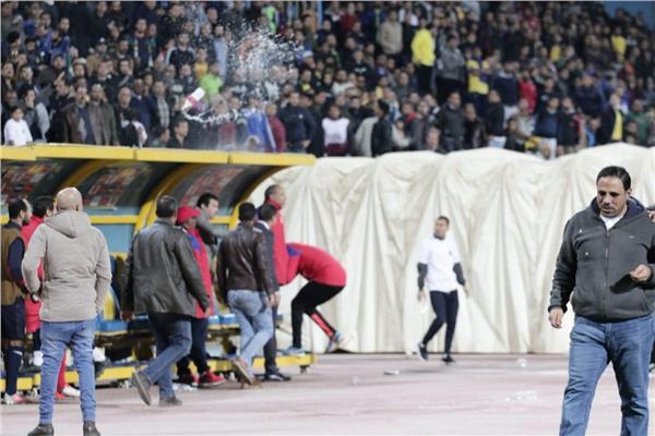 شغب مباراة الإسماعيلي والإفريقي التونسي