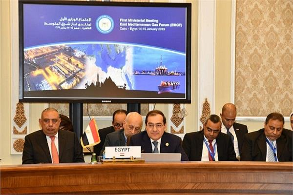 منتدى شرق المتوسط للغاز في القاهرة