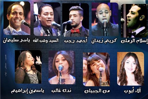 فرقة اوبرا الإسكندرية للموسيقى و الغناء العربى