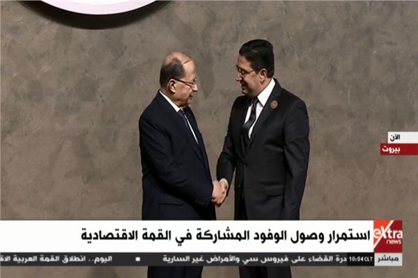 الرئيس اللبناني ميشال عون يستقبل الوفود المشاركة في القمة الاقتصادية