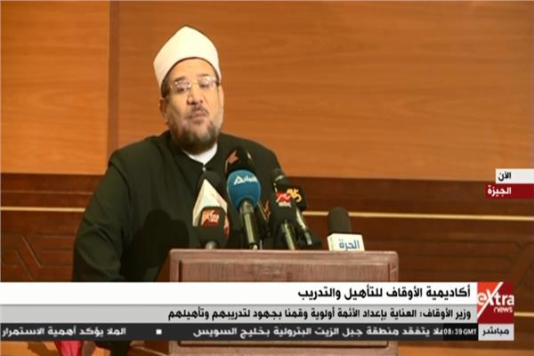 الدكتور مختار جمعه ، وزير الأوقاف