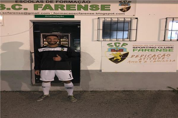 ناشئ إنبي يجتاز اختبارات نادي Sc Farense البرتغالي