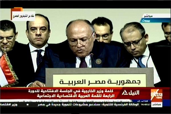 كلمة وزير الخارجية سامح شكرى بالقمة العربية
