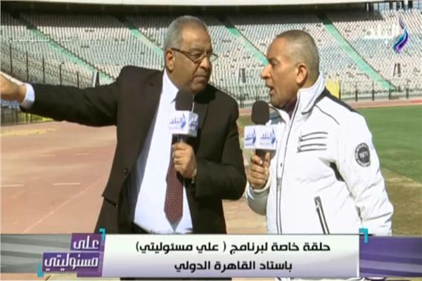 اللواء علي درويش رئيس هيئة استاد القاهرة