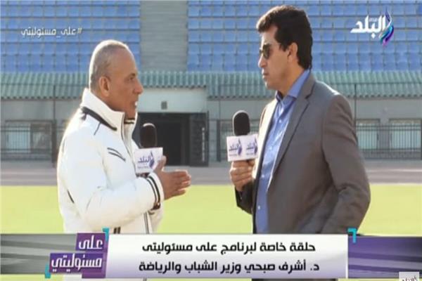 الدكتور أشرف صبحي، وزير الشباب و الرياضة،