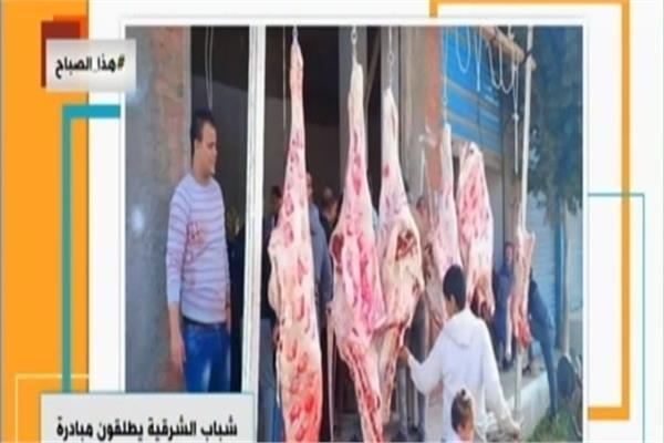 مبادرة شبابية لتخفيض أسعار اللحوم