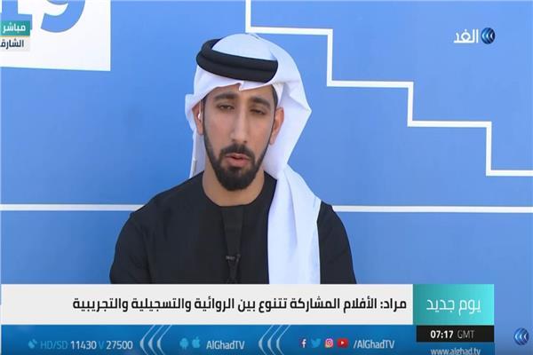 علي مراد منسق التواصل المجتمعي في مؤسسة الشارقة للفنون