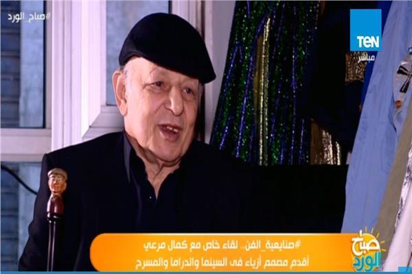 كمال مرعي أقدم مصمم أزياء في السينما والدراما والمسرح