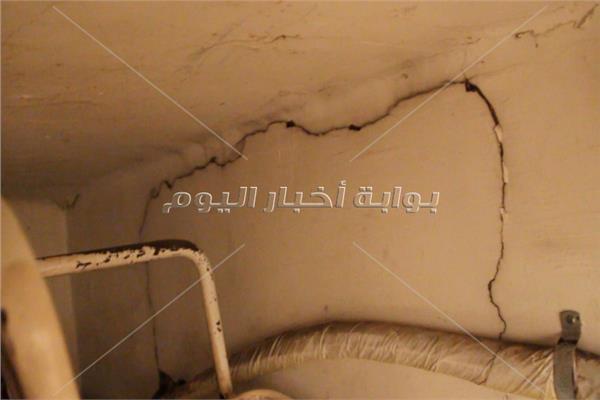 صورة من مكان الهبوط الارضى بمستشفى الجلاء للولاده