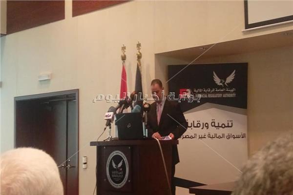 الدكتور محمد عمرانرئيس الهيئة العامة للرقابة المالية
