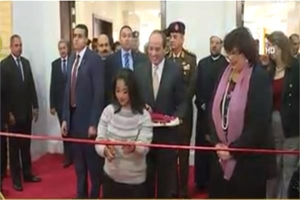 الرئيس عبد الفتاح السيسى يفتتحالمعرض الدولى للكتاب